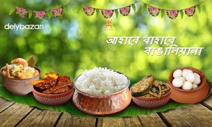 Pohila Boisakh – Complete 4 Course Meal