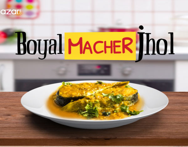 Boyal Maacher Jhol Recipe: For Bengali Food Lovers