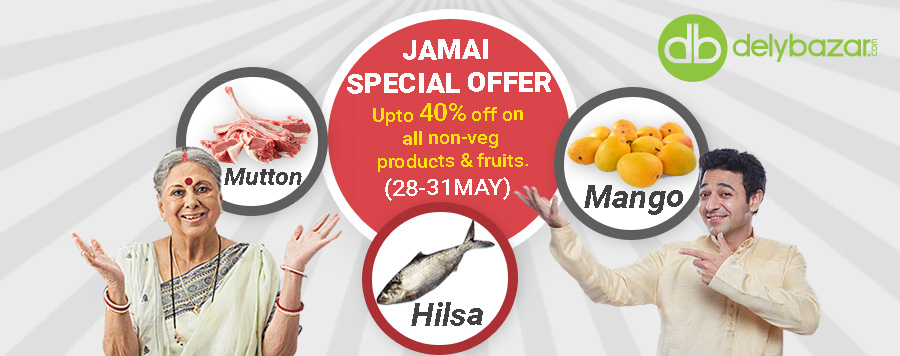Jamaisosthi Offer